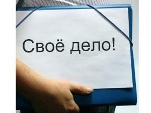 Регистрация фирмы в Минске